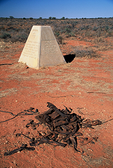 Emu Test Site, 2005 Malone